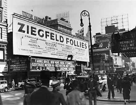 Friday Foto Follies: Premiere – Ziegfeld
