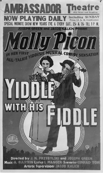 Jidl Mitn Fidl (Yiddle With His Fiddle) 1936